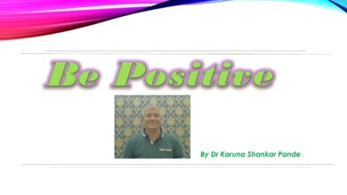 Photo of BE POSITIVE