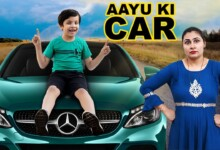 Photo of AAYU KI CAR | A Short Movie | Aayu and Pihu Show
